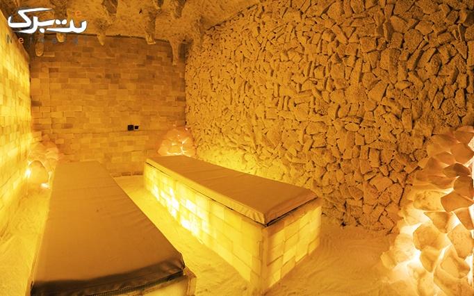 استخر اکسیژن رویال با سونا،جکوزی،غار نمک،حمام سنتی