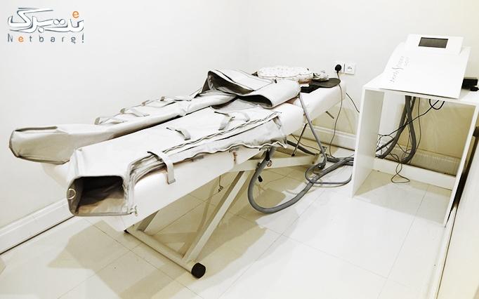 برداشتن خال در مطب دکتر فولادی