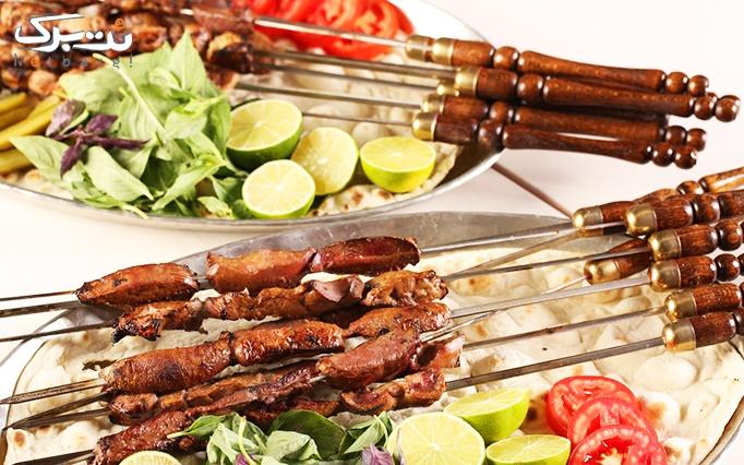 رستوران دلی جان با منو باز غذاهای خوش طعم