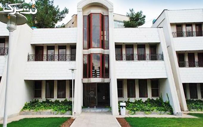اقامتی بی نظیر +صبحانه در شعبه شیراز هتل ایرانگردی