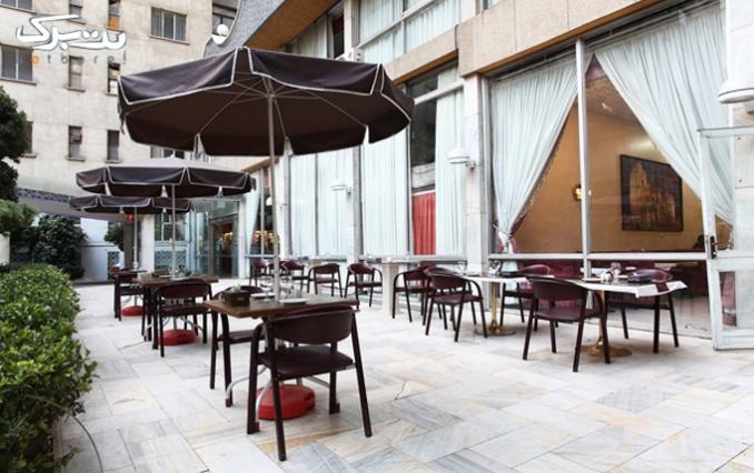 سینی افطار و شام مفصل در رستوران نارون
