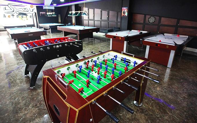 بیلیارد و فوتبال دستی در باشگاه بیلیارد خانوادگیSP