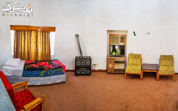 اقامت در شعبه چالوس هتل ایرانگردی