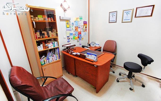 مزوتراپی سر یا صورت در مطب دکتر ملک زاده