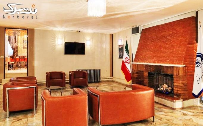 اقامت + صبحانه در شعبه علیصدر همدان هتل ایرانگردی