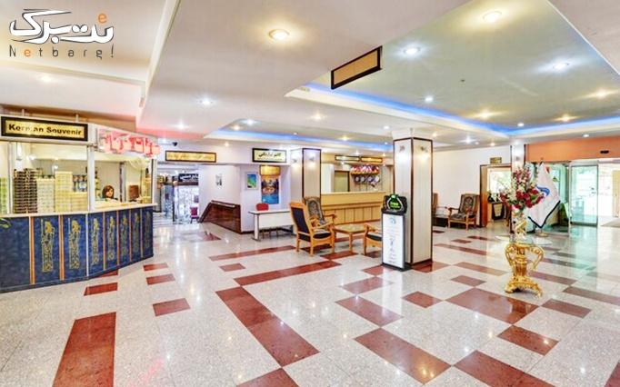 اقامتی بی نظیر+صبحانه در شعبه کرمان هتل ایرانگردی