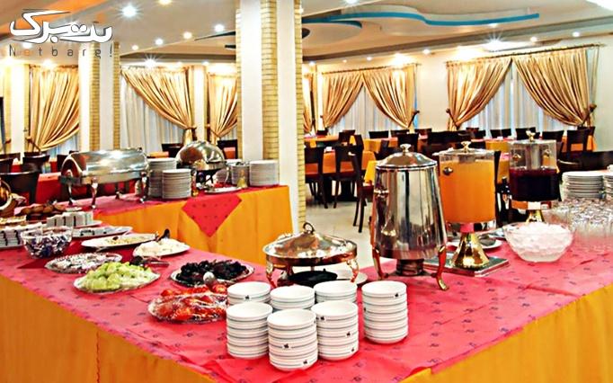 اقامتی بی نظیر + صبحانه در شعبه یزد هتل ایرانگردی