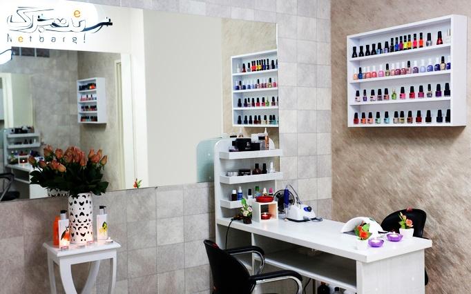 مانیکور به همراه ویتامینه در آرایشگاه هفت سیما