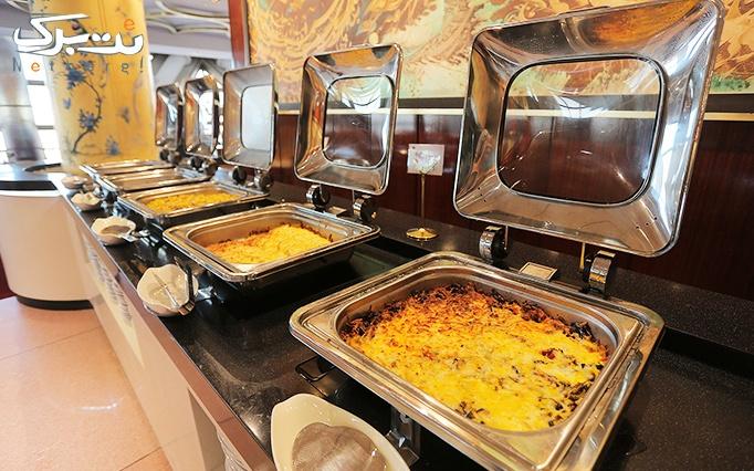 ضیافت در اوج بابوفه صبحانه رستوران گردان برج میلاد