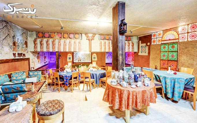 اقامتی بی نظیر + صبحانه در دیزین کرج هتل ایرانگردی