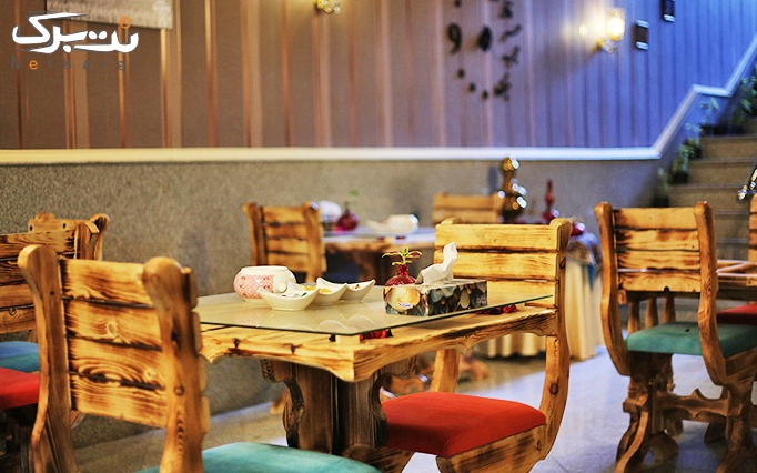 سفره خانه سنتی کوهستان با چای سنتی عربی دو نفره