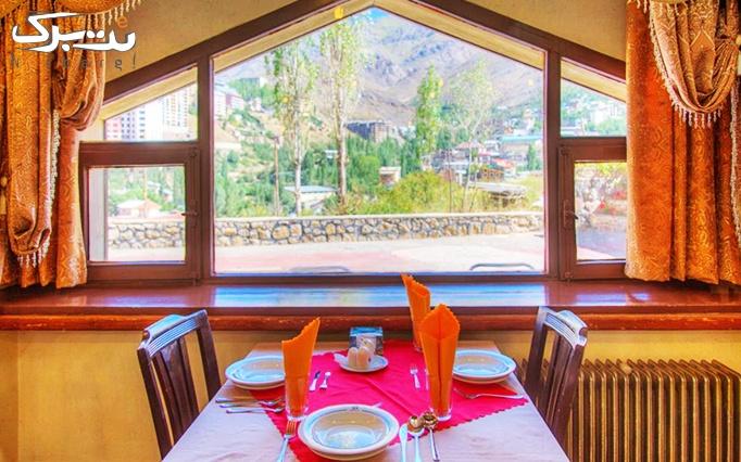 اقامتی بی نظیر + صبحانه در شعبه شمشک هتل ایرانگردی
