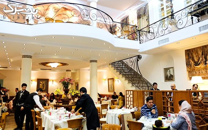 بوفه صبحانه سرد و گرم در رستوران 7 ستاره نایب ساعی