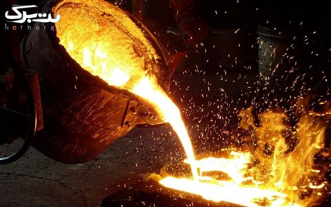 موسسه گوهرنشان با آموزش ذوب کاری طلا و جواهر
