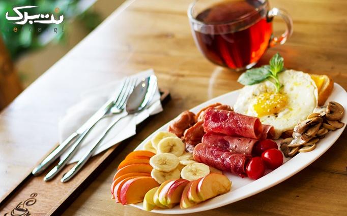 کافی شاپ دریتا با منو باز صبحانه و نوشیدنی های گرم