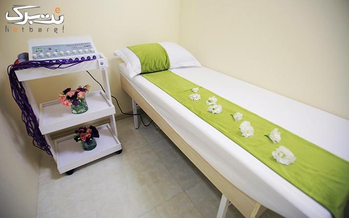 ماساژ ریلکسی در مطب دکتر  رادین مهر