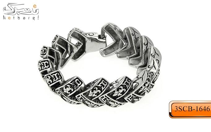 انواع دستبند مردانه تمام استیل سری 7