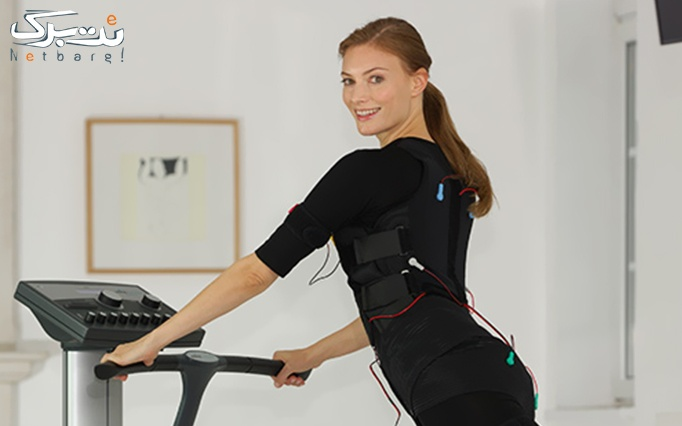 ورزش مصنوعی ( EMS TRAINING ) در مطب دکتر رادین مهر