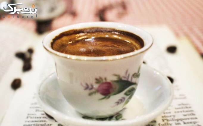 کافه عمو قباد با منو کافی شاپ