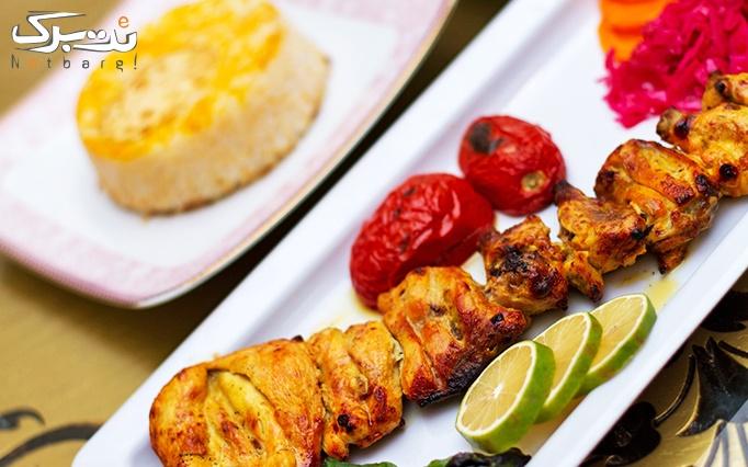 رستوران سنتی مینیاتور با منوایرانی و چای سنتی ویژه