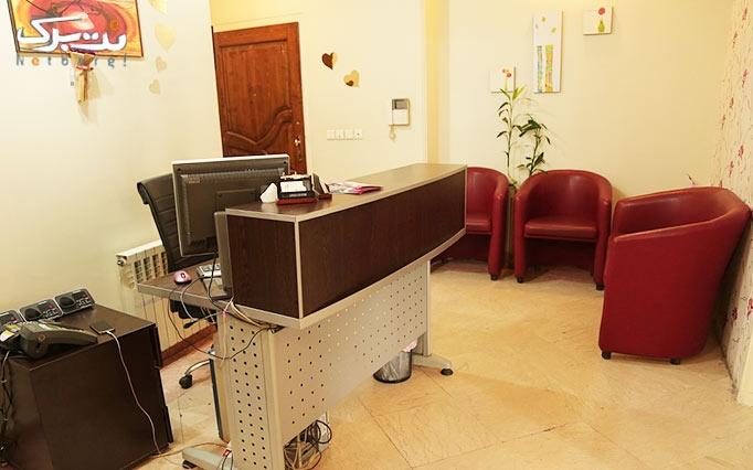 لیزر دایود در مطب دکتر پریسای