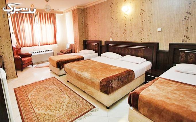 اقامتی بی نظیر+صبحانه در شعبه اصفهان هتل ایرانگردی
