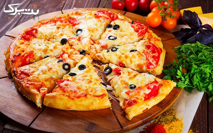 دولری برگر با منو باز پیتزاهای لذیذ و دلچسب