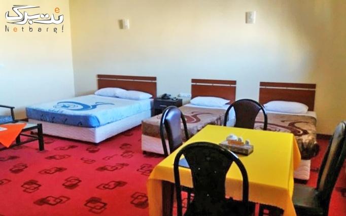 اقامتی بی نظیر + صبحانه در هتل الیگودرز