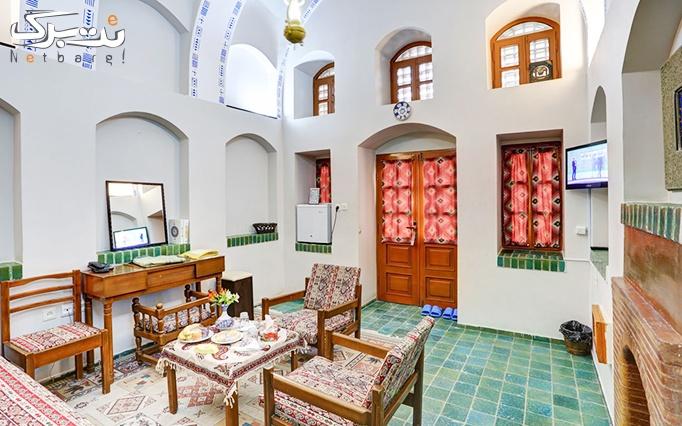 اقامتی بی نظیر + صبحانه در هتل نایین