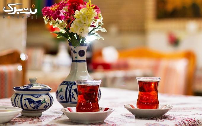 سفره خانه سنتی عیاران با سرویس چای سنتی