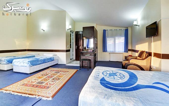 اتاق 3 تخته در هتل جهانگردی مریوان