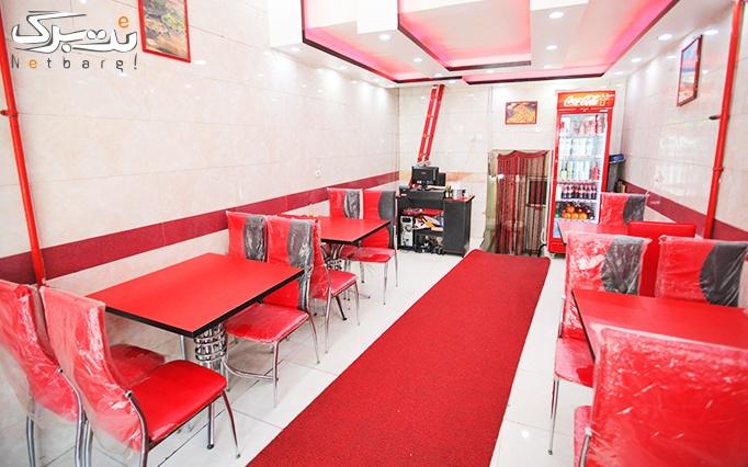 کباب ترکی خوشمرام با پیتزا مخصوص و انواع کباب ترکی