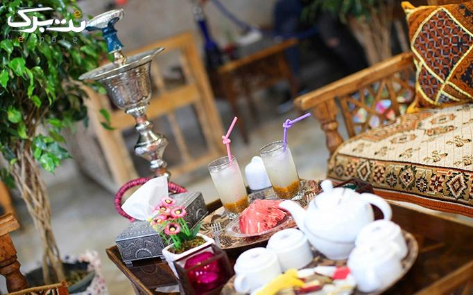 کافه تیس تاس با سرویس چای سنتی عربی