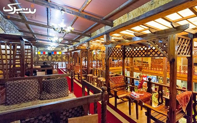 کافی شاپ وکافه سنتی هتل امیرکبیر با سرویس چای سنتی