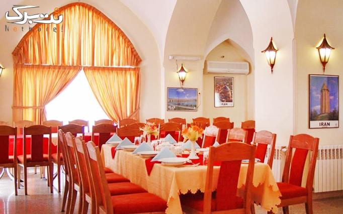 اقامتی بی نظیر در شعبه گلپایگان هتل ایرانگردی