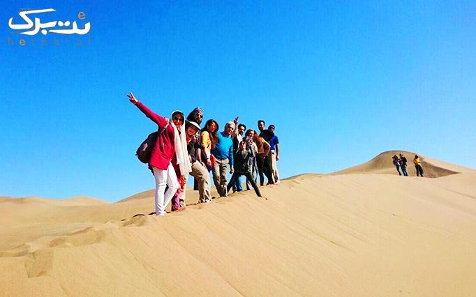 تور 2.5 روزه متفاوت کویر مصر با گوهرشاد