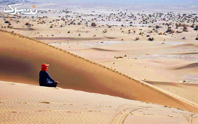 تور 2.5 روزه متفاوت کویر مصر