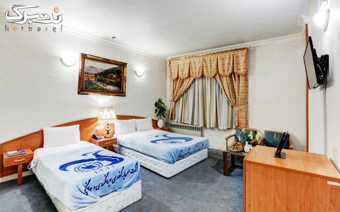 اقامتی بی نظیر در شعبه رفسنجان هتل ایرانگردی