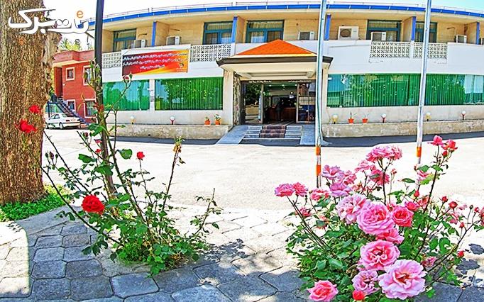 اقامتی بی نظیر در شعبه خوی هتل ایرانگردی