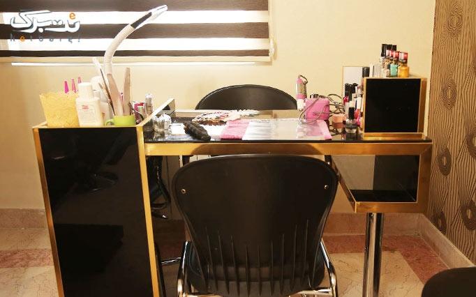 کوتاهی مو در سالن زیبایی لیان