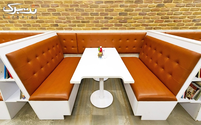 کافه رستوران لاوندر با منو برگر، پاستا و پیتزا