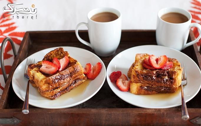 کافه رد لاین با منو باز صبحانه های خوشمزه و مقوی