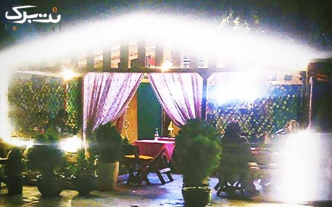 کافه ری را با سرویس چای سنتی دو نفره