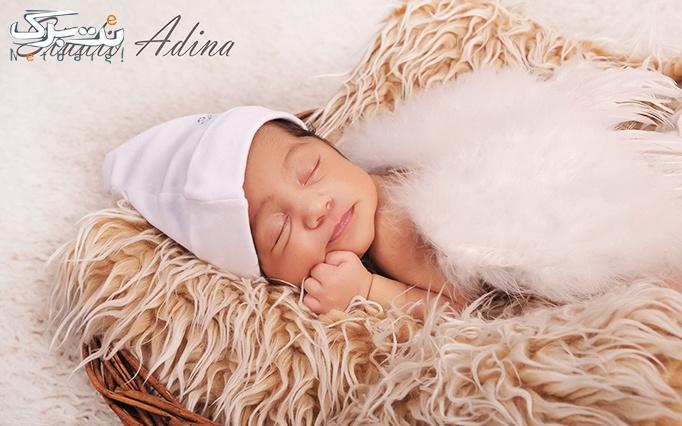 آتلیه آدینا با ثبت بهترین لحظات