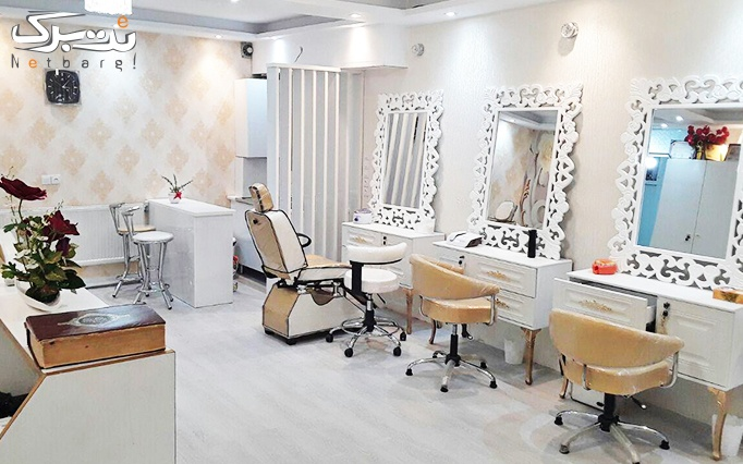 آموزش کاشت ناخن در آرایشگاه نرجس خاتون