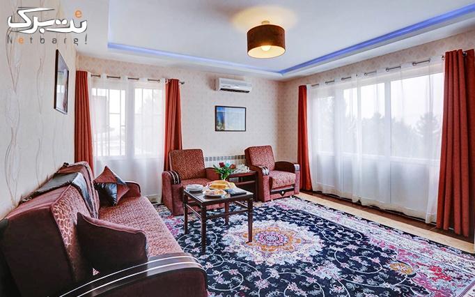 اقامتی بی نظیر+صبحانه در شعبه سنندج هتل ایرانگردی