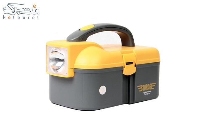جعبه ابزار چراغ دار