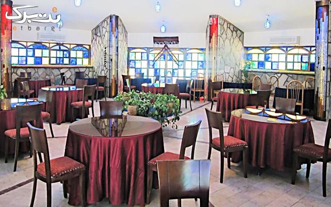 اقامتی بی نظیر+صبحانه در شعبه یاسوج هتل ایرانگردی