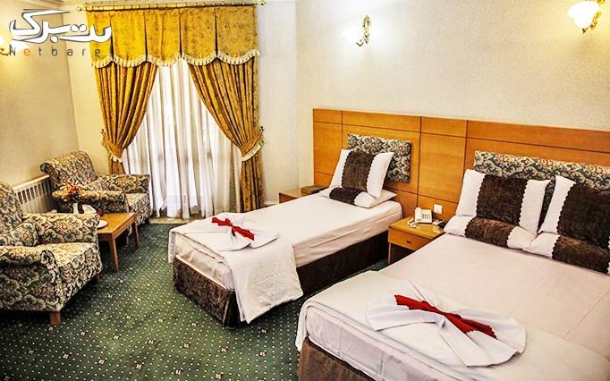اقامتی بی نظیر+صبحانه در شعبه بیرجند هتل ایرانگردی