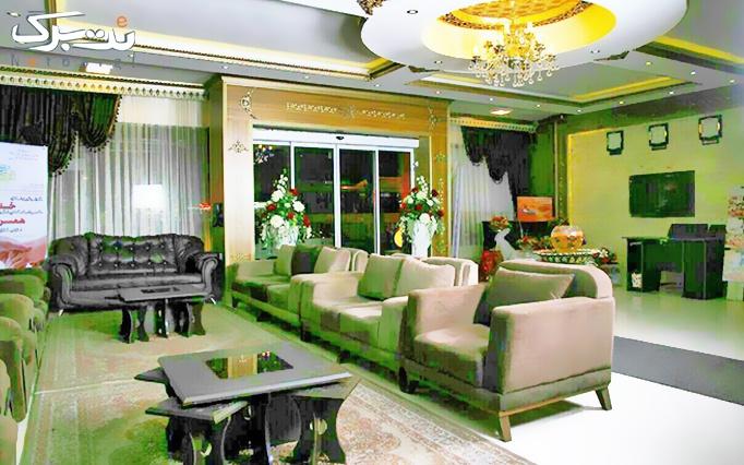 اقامت+صبحانه در هتل 2 ستاره صدف مشهد